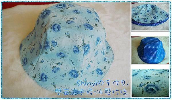 990730雙面漁夫帽-冰藍玫瑰.jpg
