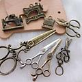 古銅吊飾~剪刀.線軸.裁縫機