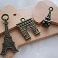 古銅吊飾~法國鐵塔.凱旋門