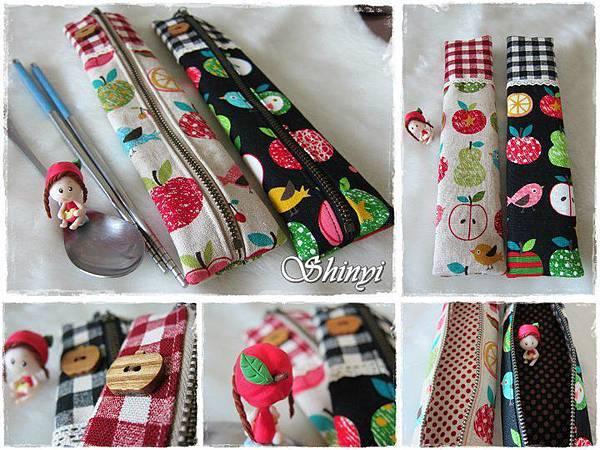 wedding_1000630_拉鏈筷袋[餐具袋][箸袋]-日本蘋果.jpg