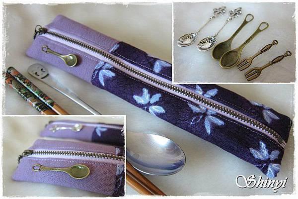 wedding_1000802_拉鏈筷袋[餐具袋][箸袋]-和風印染.jpg