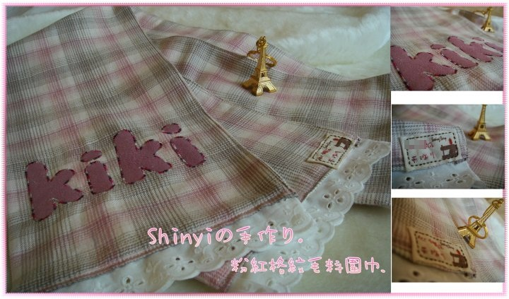 990226粉紅格紋毛料圍巾.jpg