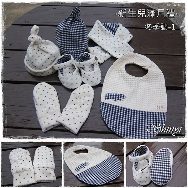 1000110嬰兒滿月禮-冬季1號a2.jpg