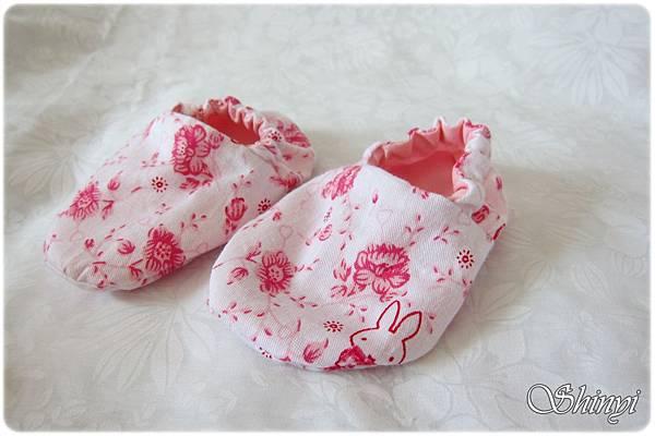 1001024嬰兒滿月禮-粉紅兔寶寶2a_cover_嬰兒鞋a.JPG