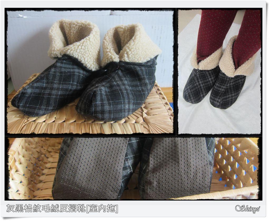 1020113灰黑格紋毛絨反摺靴[室內拖]a