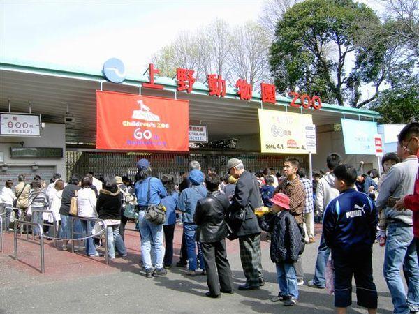 上野動物園9:30才開始營業,今年原來是60周年慶