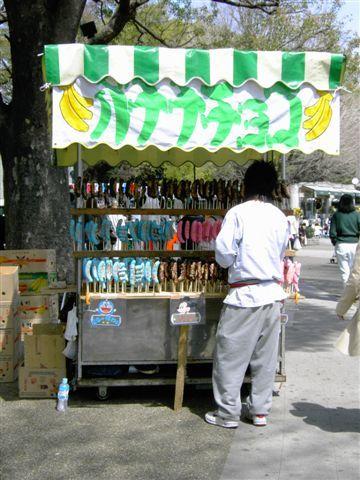 小攤賣著沾著彩色巧克力的香蕉棒