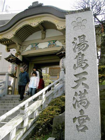 湯島天滿宮祈求學業順利