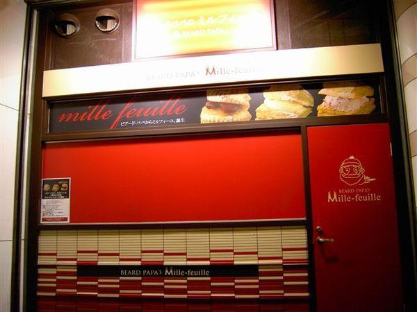 少數能在美國找到的泡芙店(黃色),在日本走紅色色系
