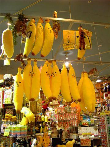 欠揍香蕉,日本人對香蕉有股莫名的情節