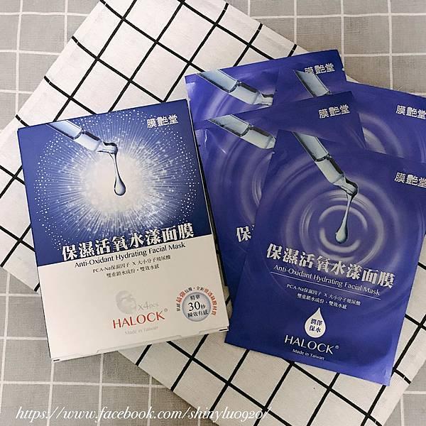 HALOCK膜艶堂保濕活氧水漾面膜 寶雅面膜_04.jpg