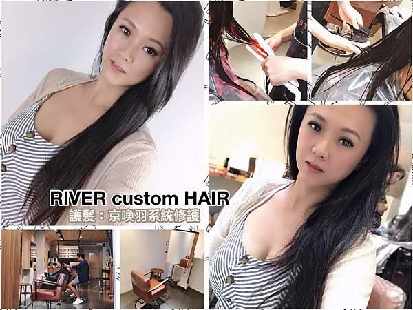台北護髮中山區RIVER custom HAIR_36.jpg