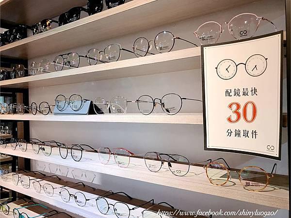 圈圈眼鏡-花博店_12.jpg