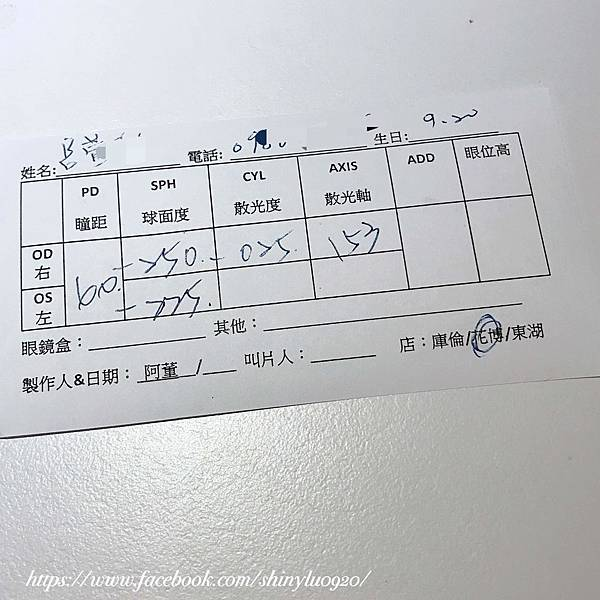 圈圈眼鏡-花博店_29.jpg