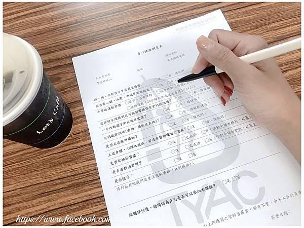 TYAC-桃園青年體驗學習園區-高低空體驗設施_05.jpg