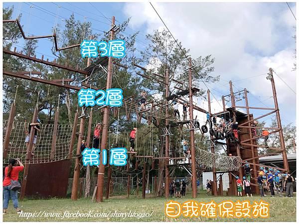 TYAC-桃園青年體驗學習園區-高低空體驗設施_13.jpg