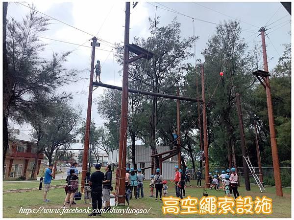 TYAC-桃園青年體驗學習園區-高低空體驗設施_14.jpg