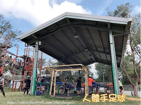 TYAC-桃園青年體驗學習園區-高低空體驗設施_15.jpg