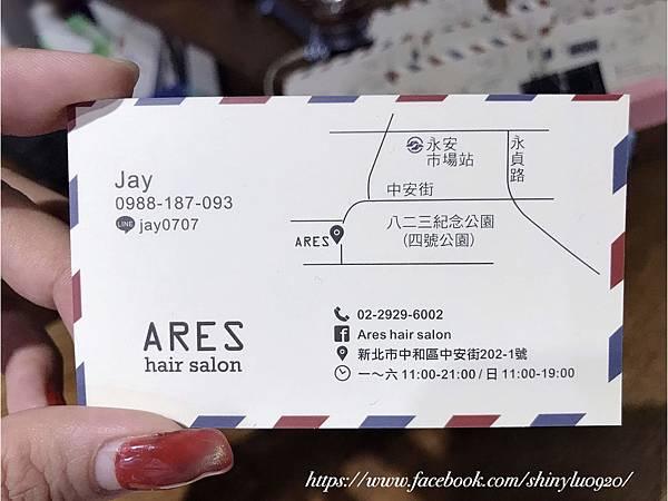 Ares hair salon新北中和護髮_38.jpg
