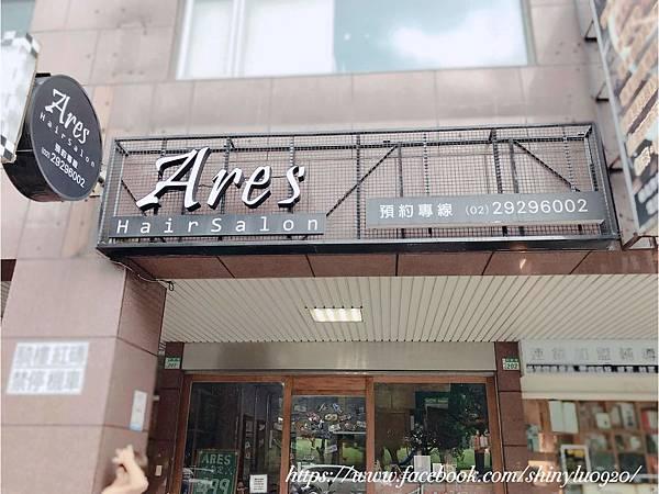 Ares hair salon新北中和護髮_01.jpg