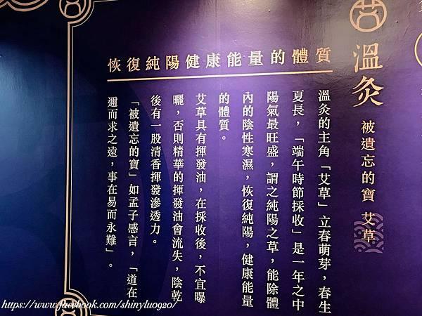 【新北板橋按摩】灸四喜-客製化經絡按摩-捷運江子翠步行5分鐘_26.jpg