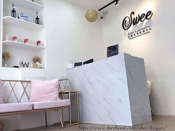 SWEE皮膚美學管理中心 _0003.jpg