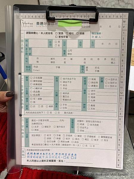美德美學牙醫診所_0014.jpg