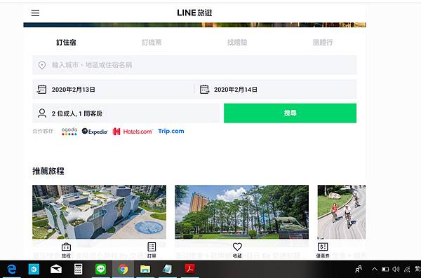 LINEHUB-11.jpg
