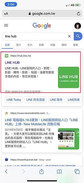 LINEHUB-30.jpg