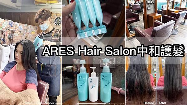 ARES Hair Salon0.jpg