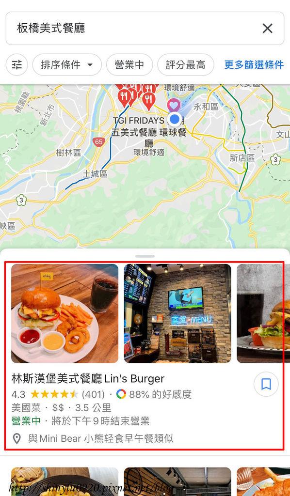 林斯漢堡美式餐廳Lins Burger3.jpg