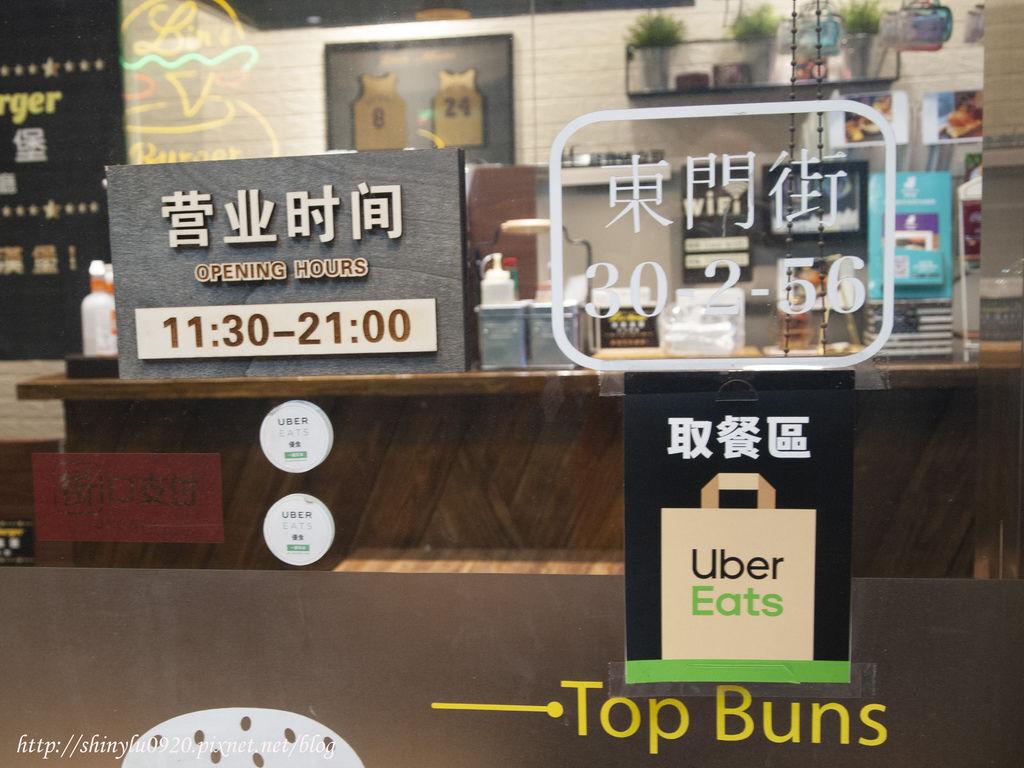 林斯漢堡美式餐廳Lins Burger13.jpg