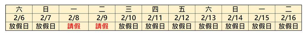 農曆新年.jpg