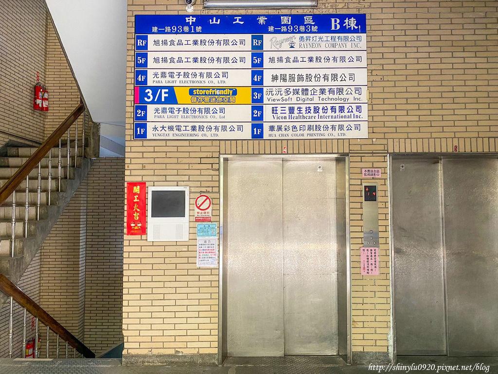 儲存易迷你空間(中和板橋店)7.jpg