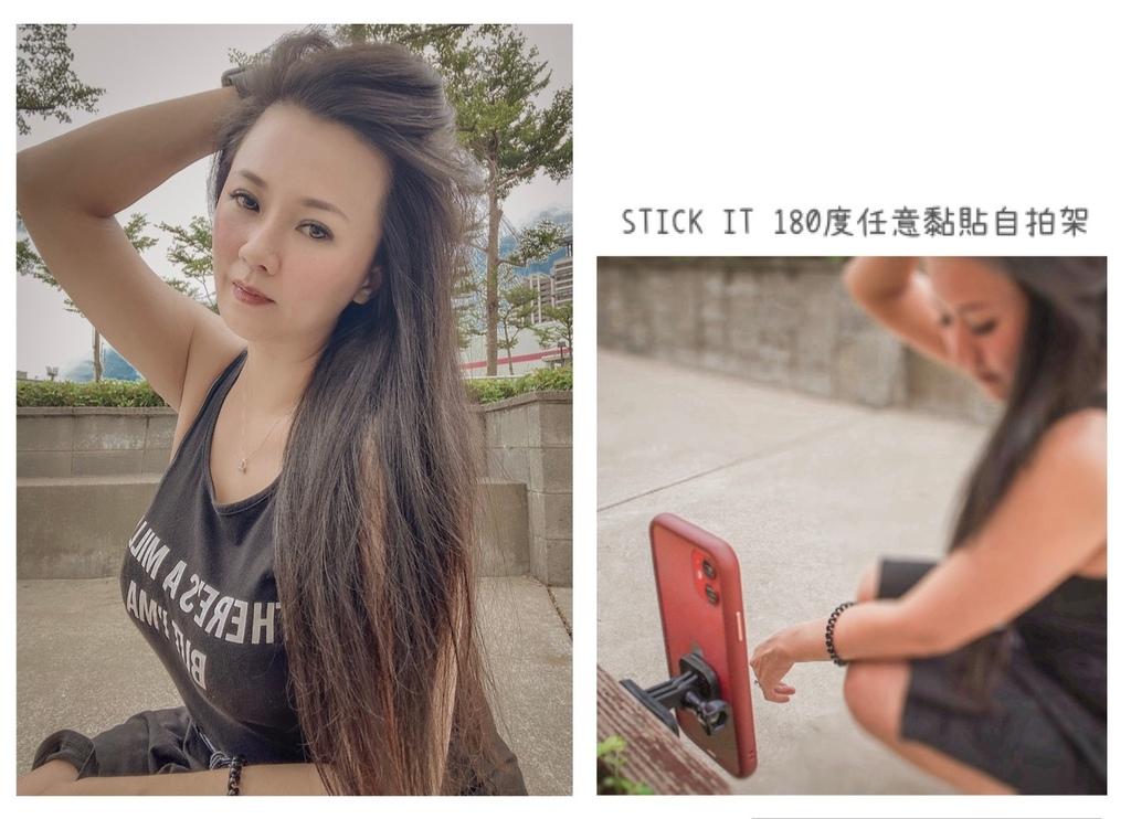 stick it 180度黏貼自拍器12.jpg