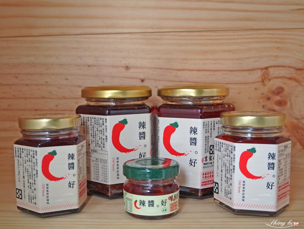 享食代-辣椒醬7.JPG