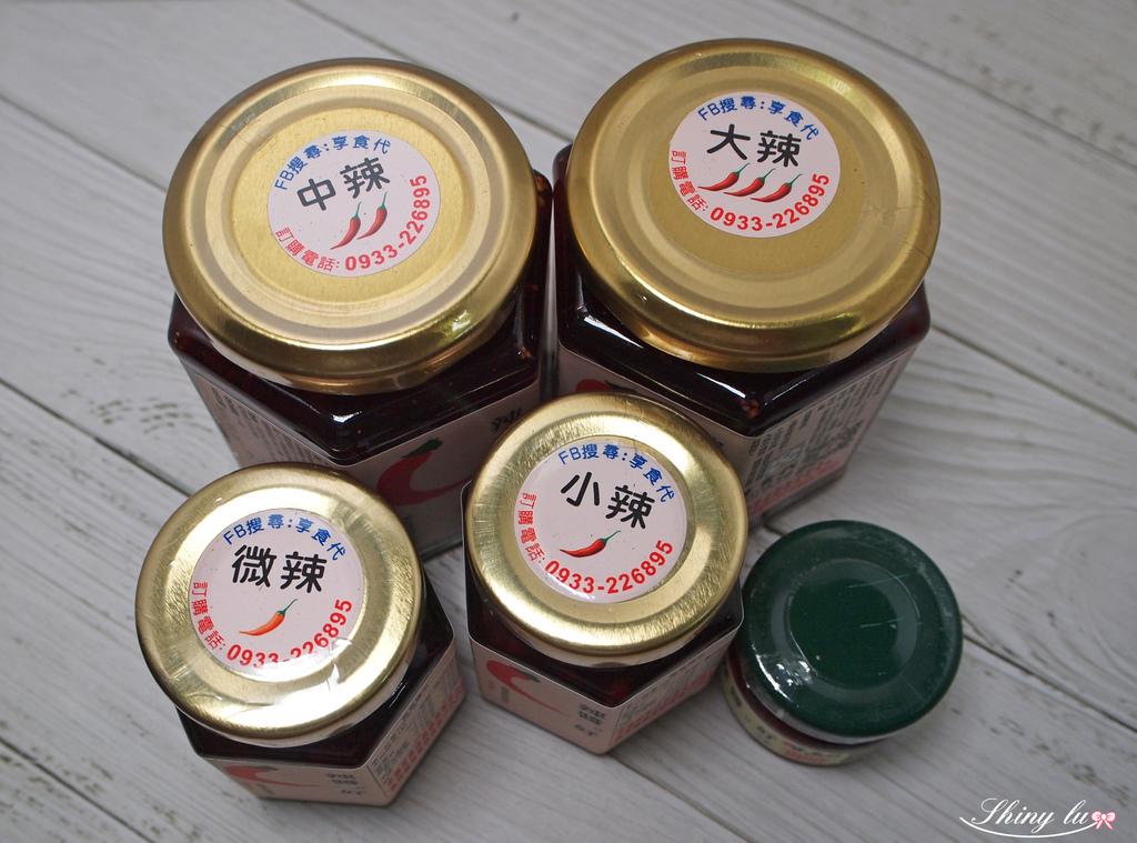 享食代-辣椒醬5.JPG