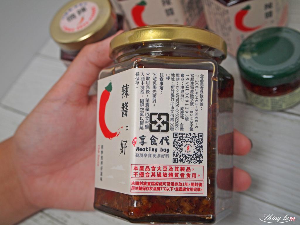 享食代-辣椒醬4.JPG
