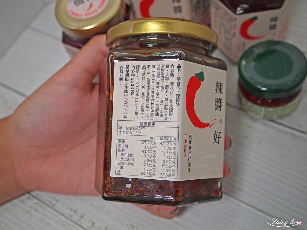 享食代-辣椒醬3.JPG