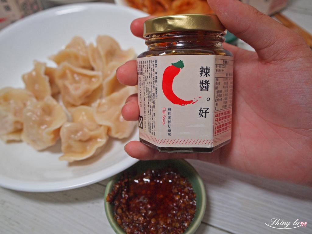 享食代-辣椒醬10.JPG