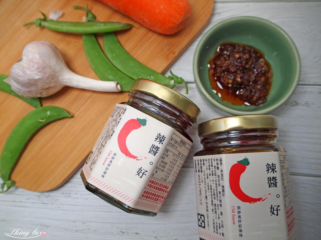 享食代-辣椒醬16.JPG