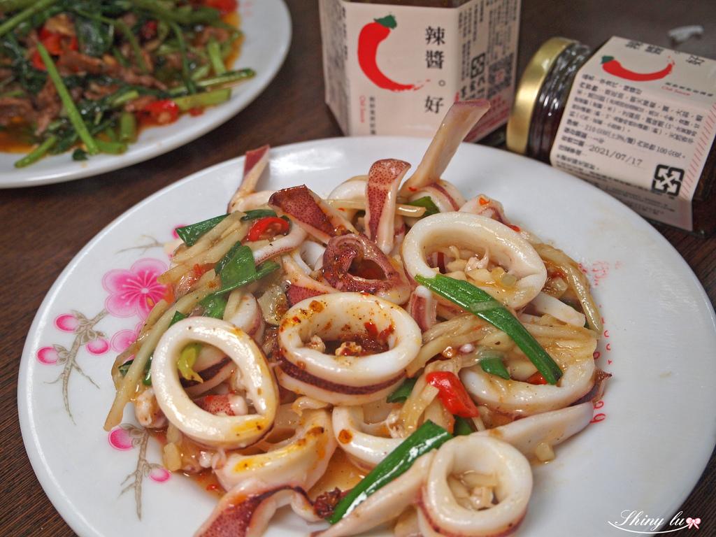 享食代-辣椒醬20.JPG