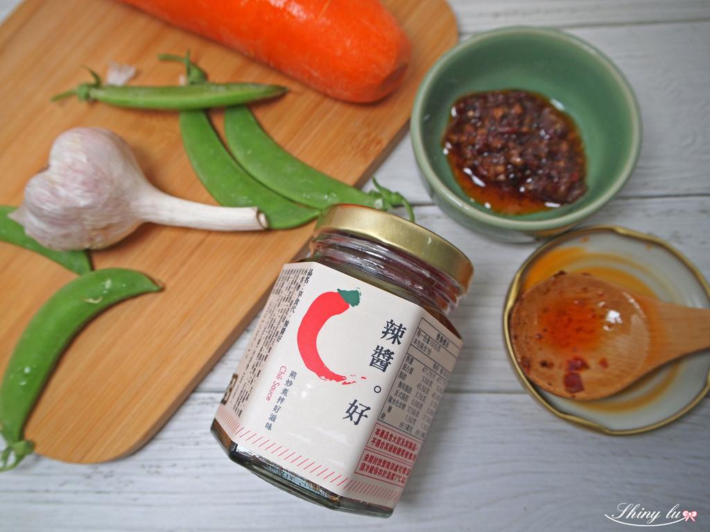 享食代-辣椒醬1.JPG