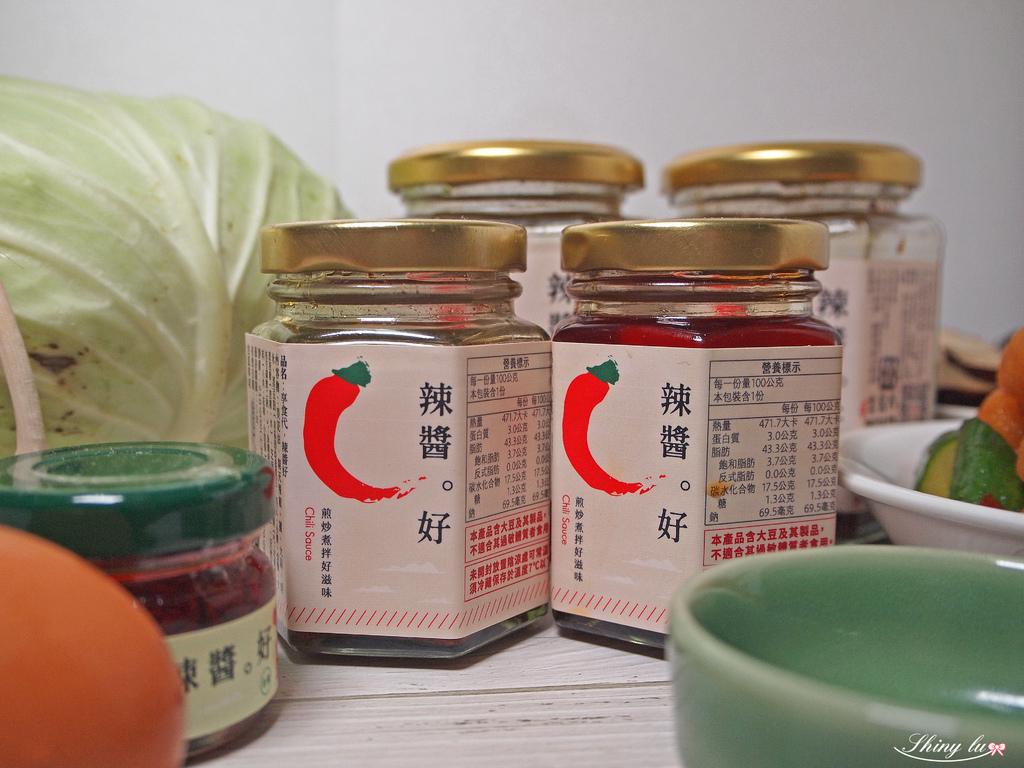 享食代-辣椒醬2.JPG