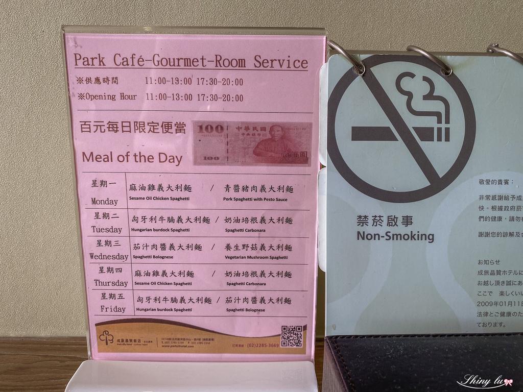 成旅晶贊飯店-台北蘆州28.jpg