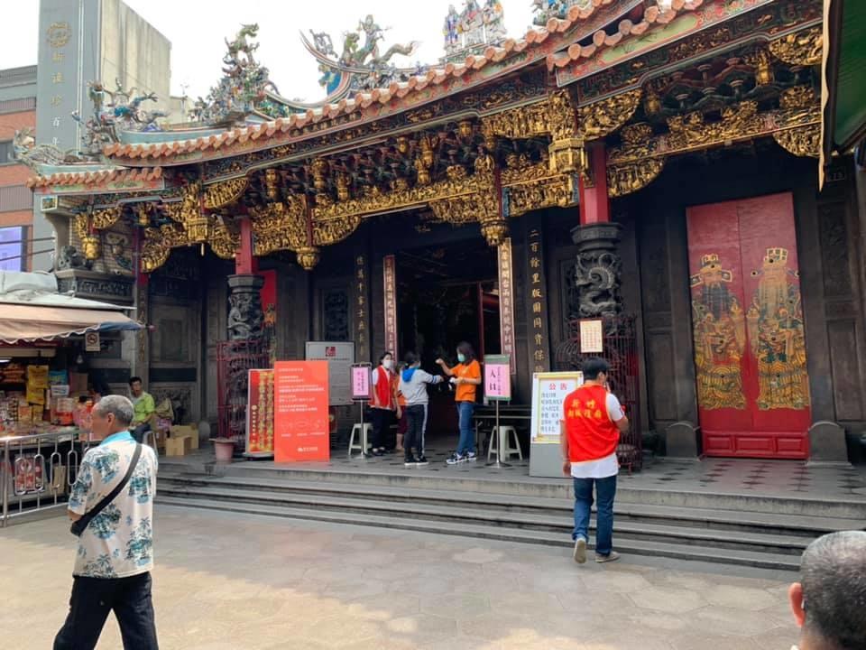 過年走春拜拜廟宇18 新竹-都城隍廟.jpg