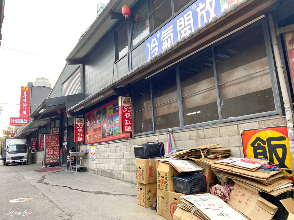 35甕缸雞紫南宫店 2.jpg