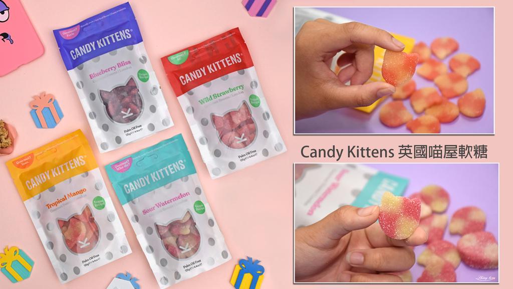 Candy Kittens 英國喵屋軟糖0.jpg
