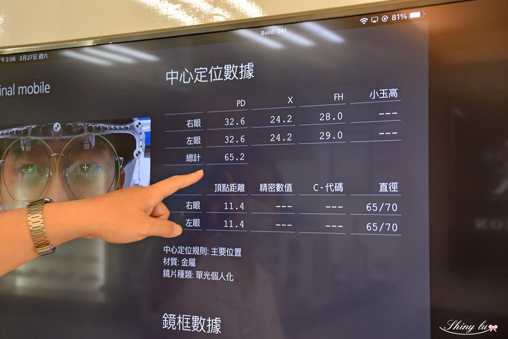 蘆洲精采眼鏡-45.jpg
