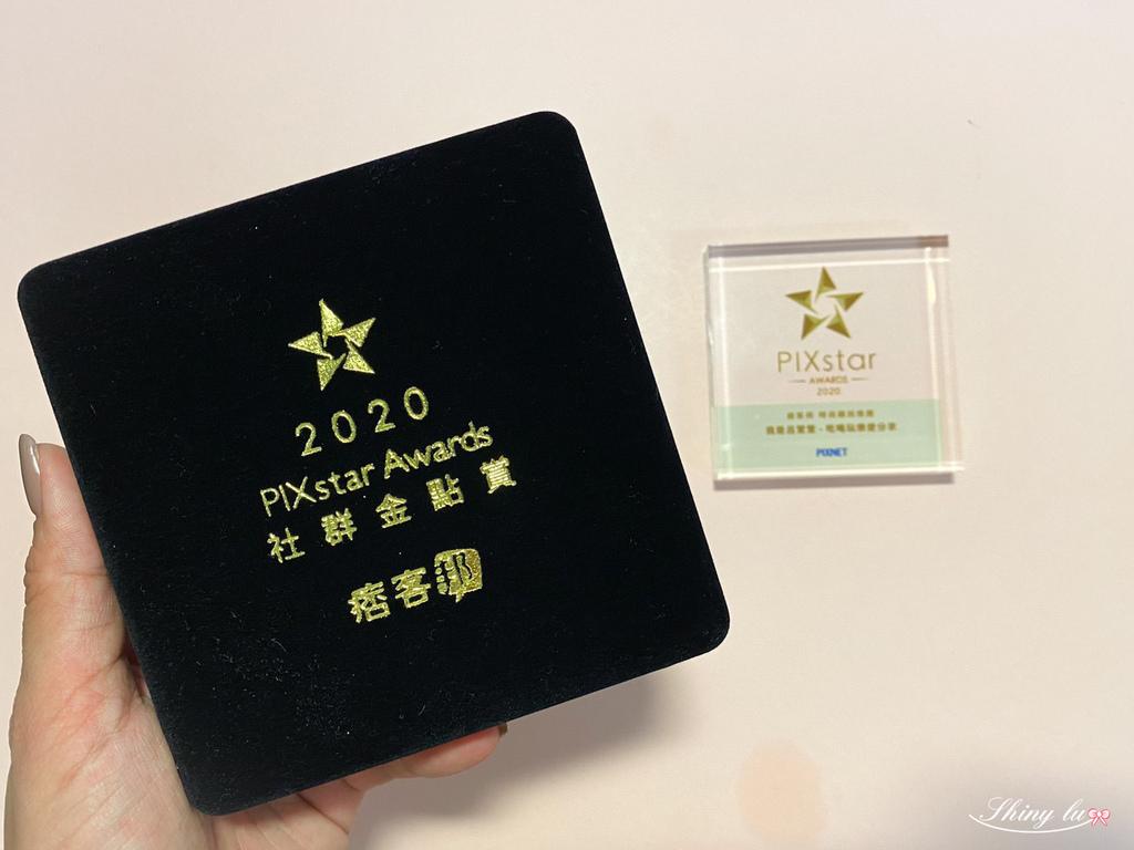 2020社群金點賞時尚類別推薦5.jpg